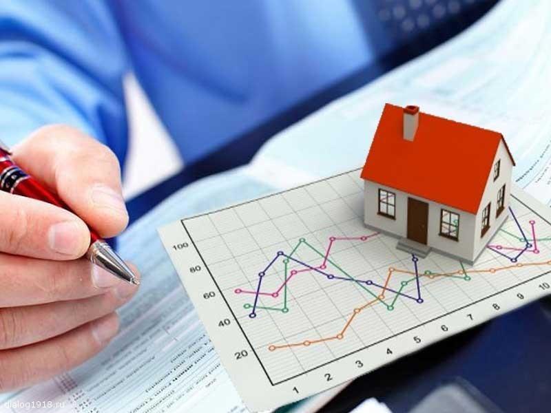 оценщик земли и недвижимости